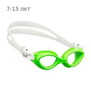 Купить Детские очки для плавания Cressi KING CRAB, возраст - 7-15 лет, цвет - салатовый (зеленый), цвет стёкол - прозрачный, Италия