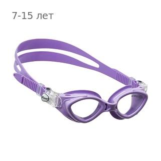 Купить Детские очки для плавания Cressi KING CRAB, возраст - 7-15 лет, цвет - фиолетовый, цвет стёкол - прозрачный, Италия